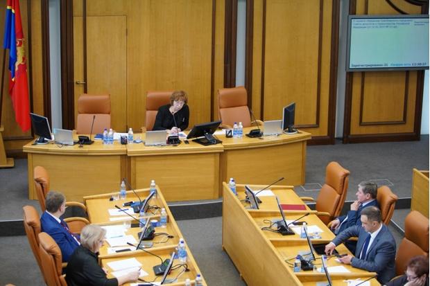 Фото №1 - Депутаты Красноярска предложили не повышать взносы на капремонт