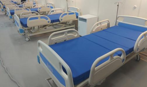 Фото №1 - Ковидные койки сворачивают. Еще шесть больниц Петербурга остаются без красных зон