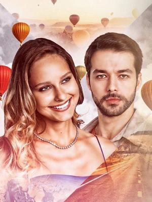 Фото №4 - Что посмотреть: 7 новых турецких сериалов с классными историями любви