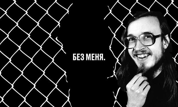 Фото №1 - Ко дню рождения Егора Летова российские музыканты записали трибьют-альбом