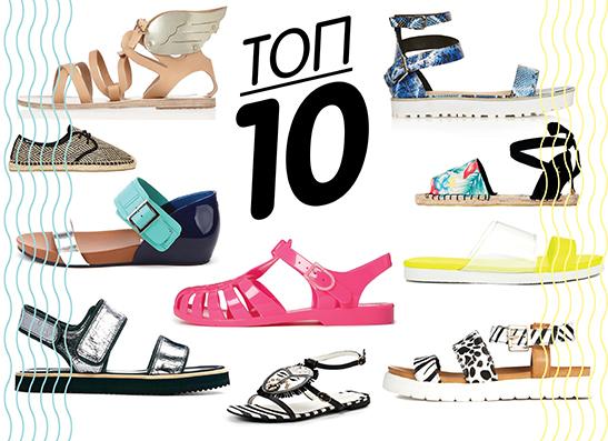 Фото №1 - Топ-10 обуви для пляжа
