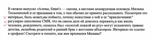 Правила русского языка: основные ошибки, как правильно писать, Тотальный диктант, проверить грамотность, неграмотные звезды