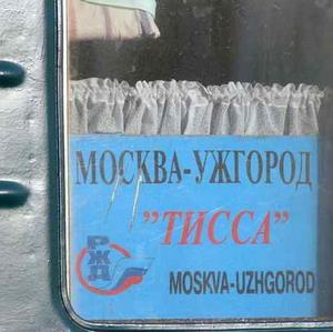 Фото №1 - Российские поезда не пускают в Европу