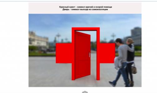 Фото №1 - В Петербурге назвали имена победителей конкурса на памятник медикам, борющимся с коронавирусом