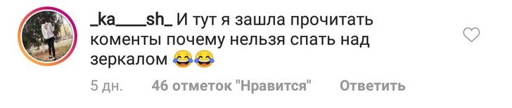 Фото №6 - Зеркало, кровать, отель: Егор Крид запустил новый челлендж