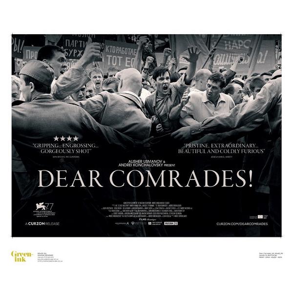 Фото №1 - «Мулан», «Душа» и два российских фильма: объявлен шорт-лист претендентов на премию «Оскар»