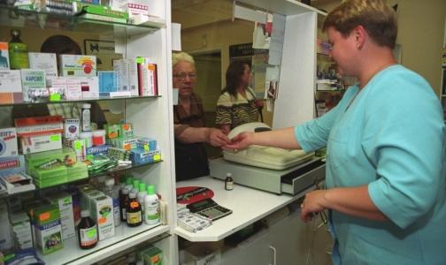 Фото №1 - Петербуржец нашел некачественное лекарство — его отзывают из аптек всей страны