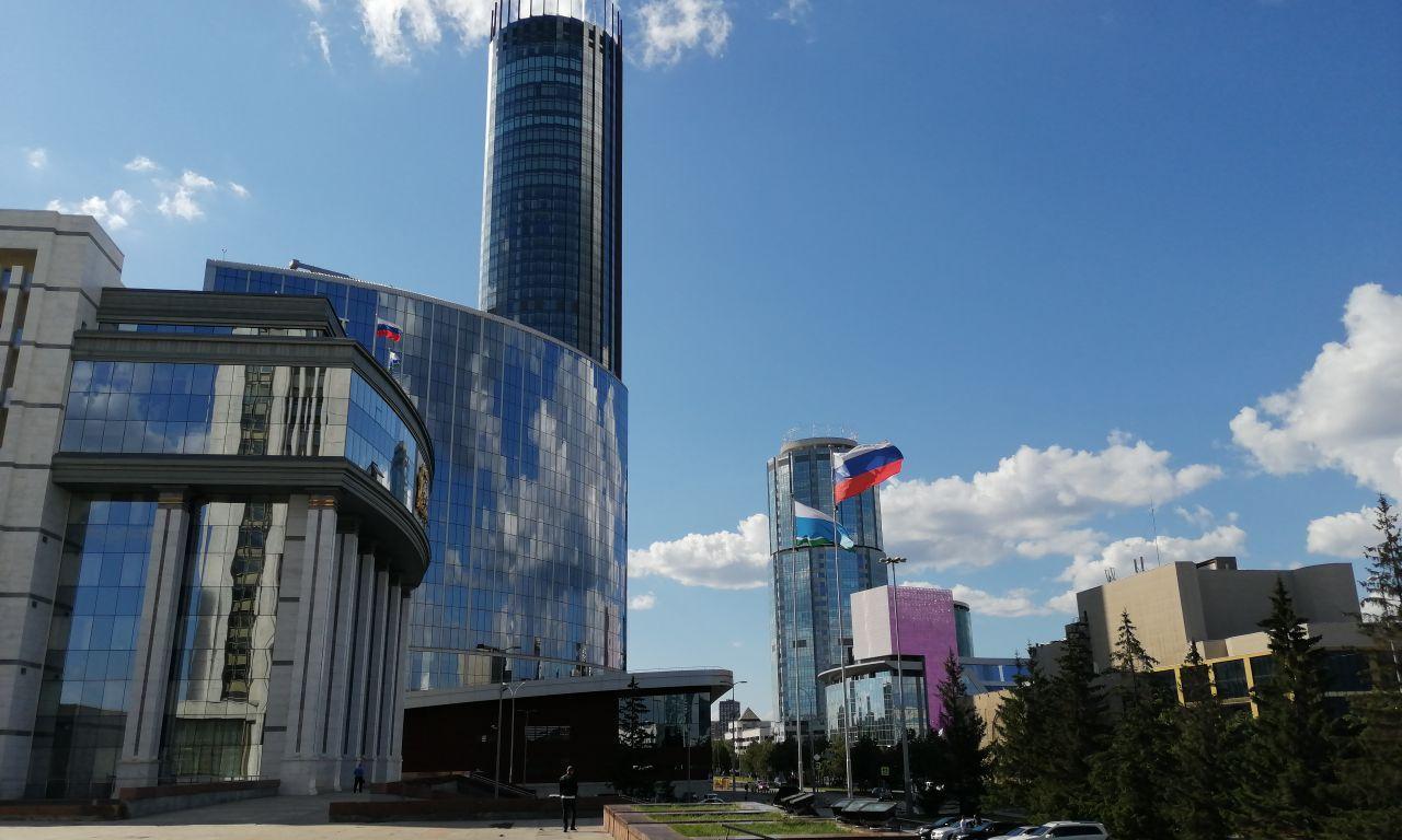 Екатеринбург назвали шестым по комфортности городом в России