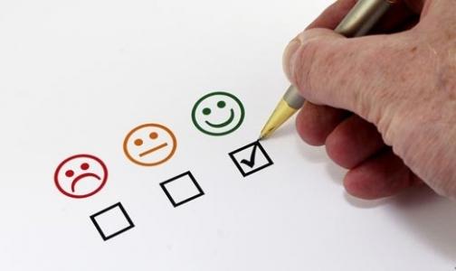 Фото №1 - Минздрав утвердил анкету для пациентов  - они будут оценивать качество медпомощи