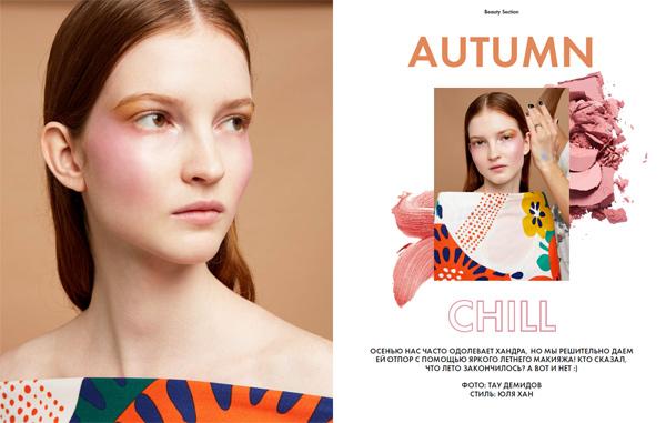 Фото №10 - Elle Girl в октябре: поколение Z строит карьеру