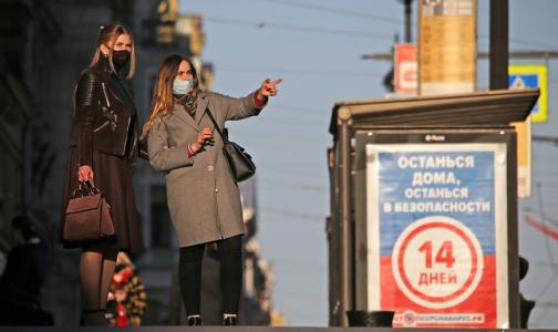 Фото №1 - В Петербурге вторая волна коронавируса? Пока нет. Накроет постепенно, но уверенно