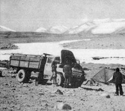 Фото №2 - Голубое высокогорье