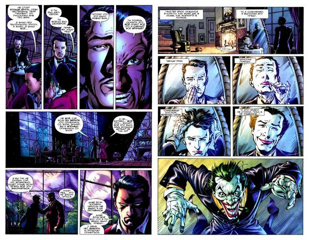 Фото №3 - Топ-7 безумных версий Джокера, о которых ты могла не знать