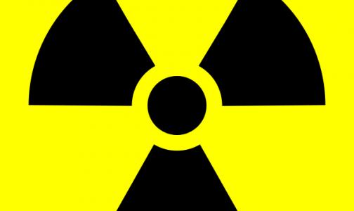 Фото №1 - Роспотребнадзор обнаружил в Петербурге радиоактивный металлолом