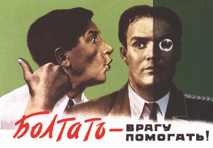 Фото №1 - СМИ: в Калининграде семейную пару обвиняют в госизмене из-за слишком общительного сотрудника ФСБ, гулявшего на их свадьбе