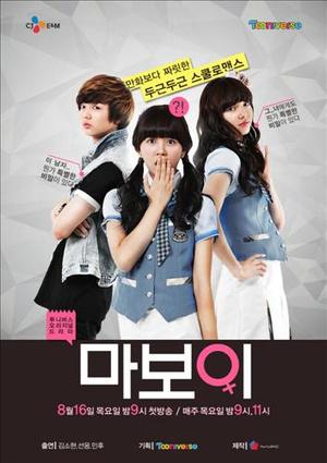 Фото №5 - Гендерная интрига: 10 корейских дорам, где девушка притворяется парнем