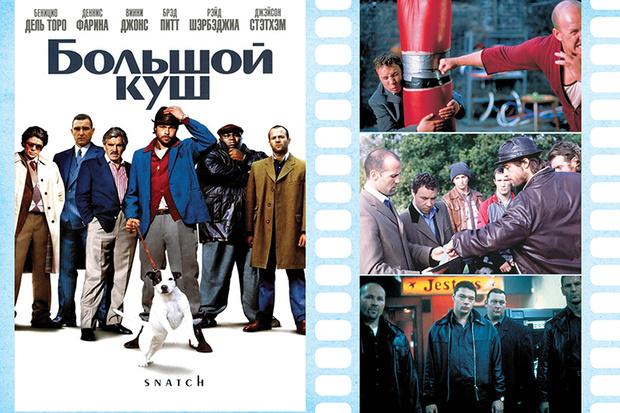 Фото №2 - 10 фильмов, которые можно посмотреть вместе с парнем