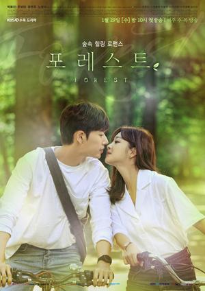 Фото №3 - 7 самых романтичных корейских дорам про врачей