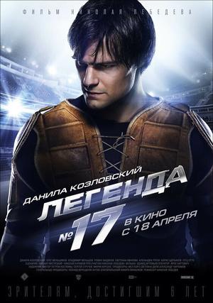 Фото №25 - 40 русских фильмов, которые можно посмотреть на Netflix
