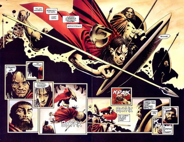 Фото №7 - Не только Marvel и DC: 10 небанальных комиксов, которые необходимо прочесть