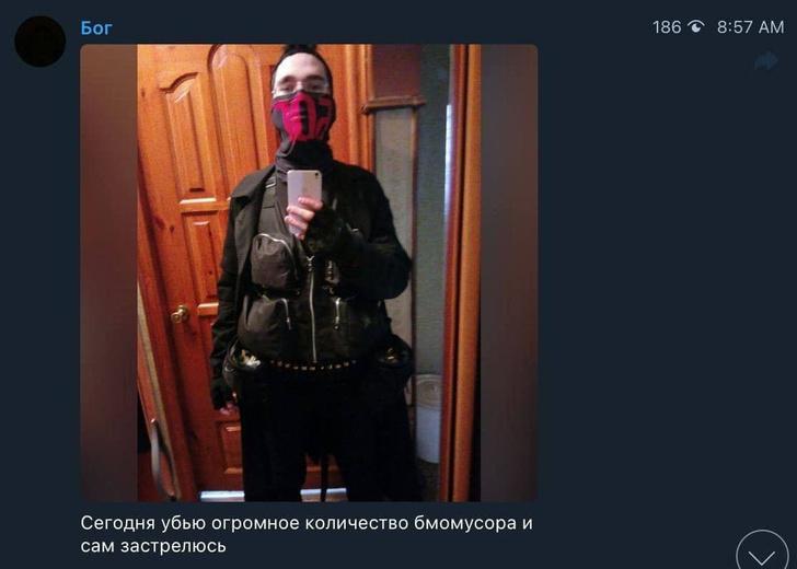 Фото №1 - Стрелок, устроивший бойню в казанской школе, заранее предупредил о расправе