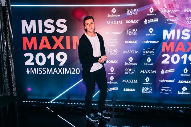 Фото №13 - В Москве состоялся грандиозный финал конкурса Miss MAXIM 2019