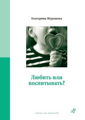 Фото №15 - Книги для мам, подруг и бабушек к 8 Марта