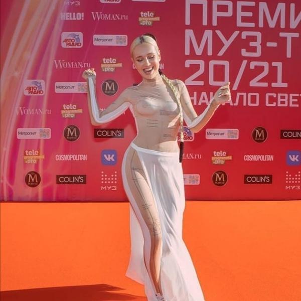 Клава Кока, премия Муз-ТВ, фото
