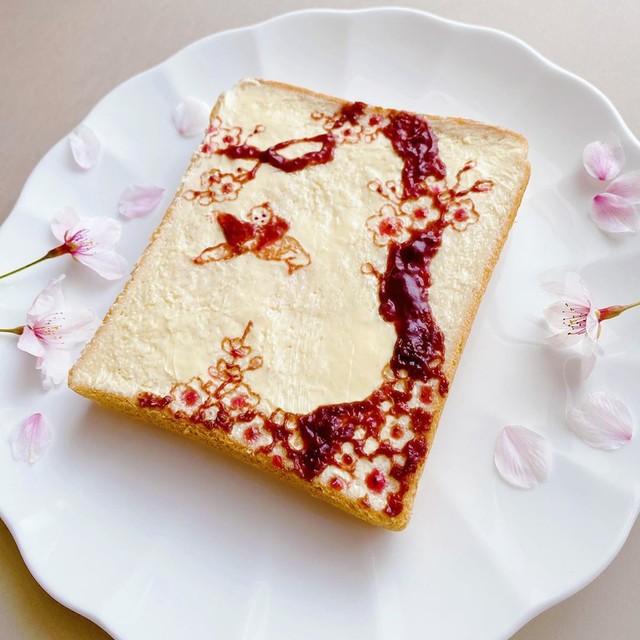 Фото №1 - Японское искусство утреннего тоста (галерея)