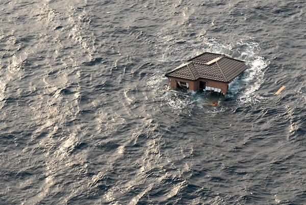 Фото №1 - Япония после катастрофы