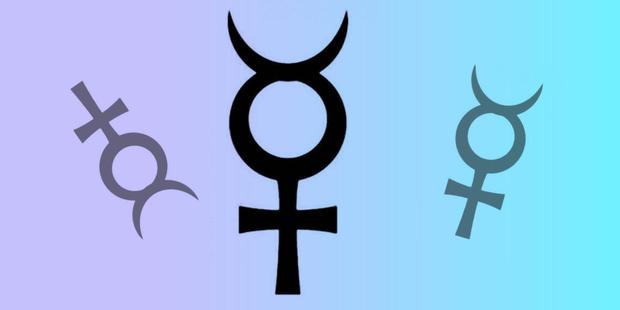 Фото №3 - 11 символов в астрологии, которые необходимо знать каждому