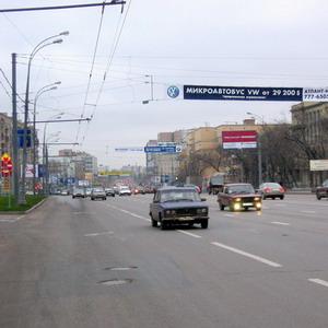 Фото №1 - На Сущевском валу провалился асфальт