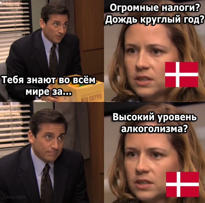 Фото №1 - В Интернете набирает популярность мем из сериала «Офис» про стереотипы о разных странах