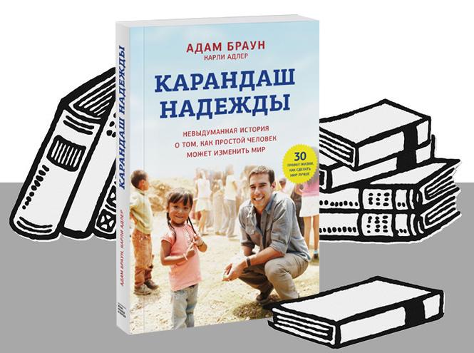 Фото №7 - 6 книг, чтобы лучше разбираться в людях и мире вокруг