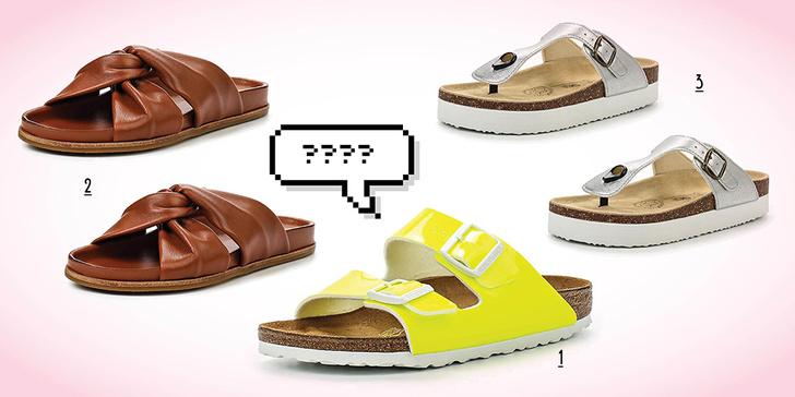Фото №5 - Мюли, бабуши, биркенштоки и другие непонятные названия обуви