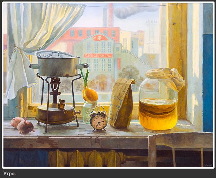 Фото №1 - Художник недели: постсоветский постреализм Филиппа Кубарева