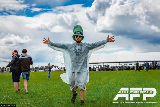 Фото №22 - Alfa Future People: все, что нужно знать о самом модном фестивале электронной музыки в России