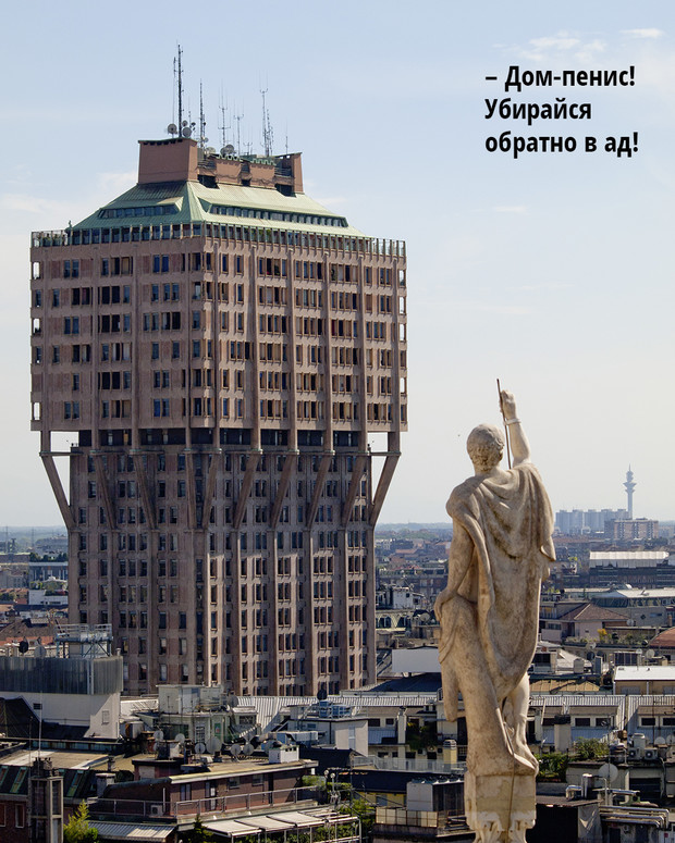 Фото №14 - Они позорят свой район! 10 уродливых архитектурных сооружений