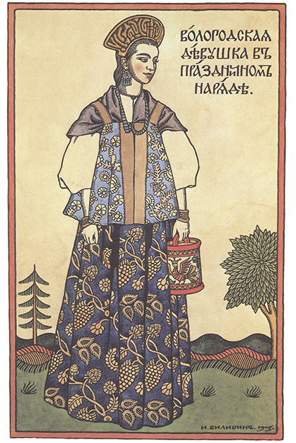 Иван Билибин,  «Вологодская  девушка впраздничном наряде», 1905