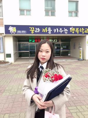 Фото №2 - Личный опыт: как я переехала учиться в Южную Корею