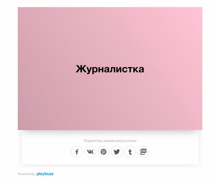 Фото №15 - Friday Fun: Редакция Elle Girl проходит тесты на сайте ElleGirl.ru