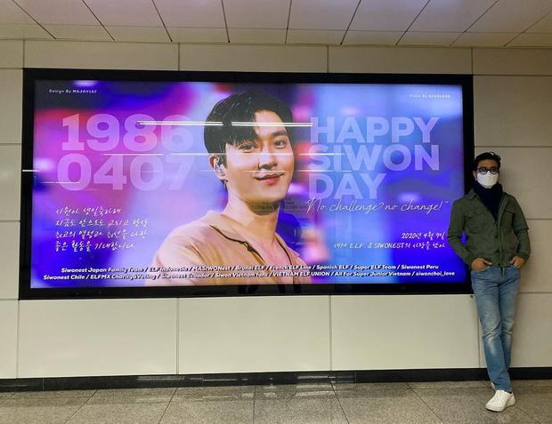 Фото №1 - 7 (не только корейских) дорам, в которых сыграл Чхве Ши Вон из Super Junior