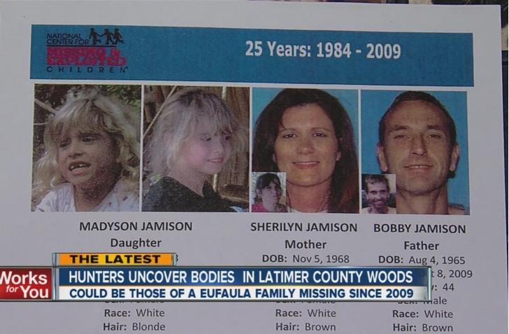 Фото №4 - «Кто из круга выйдет вон»: необъяснимое исчезновение семьи Джемисонов, которых искали долгих 4 года