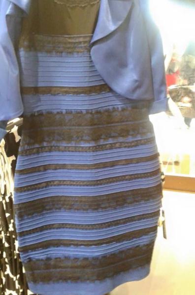 Фото №1 - Так почему же мы видим цвет платья по-разному?