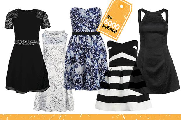 Фото №10 - Топ-80: Выпускные платья на любой вкус и кошелек