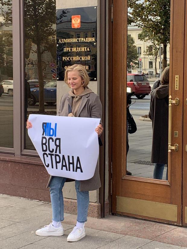 Фото №7 - В Москве началась серия одиночных пикетов в поддержку осуждённого на 3,5 года Павла Устинова (фото и видео)