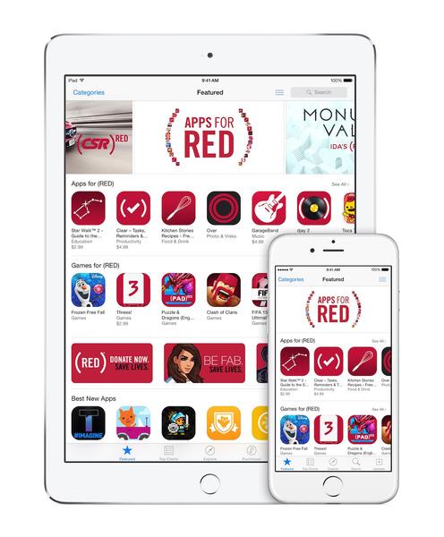 Фото №2 - Apple запустил кампанию RED ко Всемирному дню борьбы со СПИДом