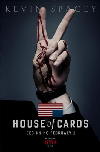 Фото №5 - «Карточный домик»: четыре сезона в кратком изложении и спойлер пятого