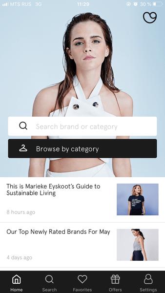 Фото №3 - Приложение дня: Проверь, насколько безопасен для планеты твой любимый бренд одежды