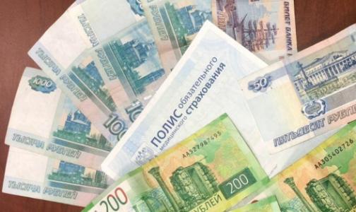 Фото №1 - Система ОМС в России «дефектна»: в нее взяли самое дорогое из страховой модели и самое рисковое - из бюджетной